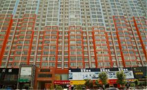 Hongyun Apartment Hohhot, Apartmány  Hohhot - big - 4