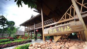Auberges de jeunesse - Dai Yuan Inn