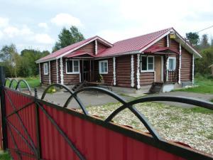 Guest House Melnitsa - Berëzovik