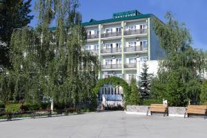Sanatorium Radon - Novaya Sotnya