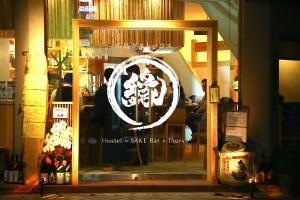 Hiroshima Hostel EN - Kami-nagarekawachō