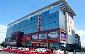 Hohhot Yizheng Hotel, Szállodák  Hohhot - big - 7