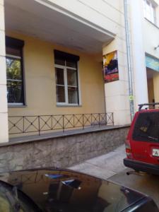 Hostel Parusa - Novinka