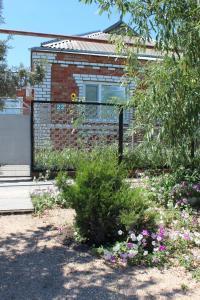Гостевой дом Отдых у Ольги