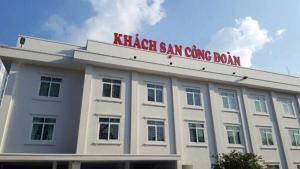 Cong Doan Gia Lai Hotel, Hotely  Pleiku - big - 1