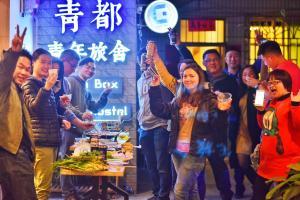 Auberges de jeunesse - Auberge Guilin Cyan Box