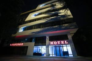 Georgian Hotels