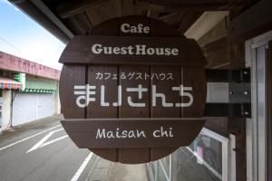 Auberges de jeunesse - Maisan-chi Guesthouse & Cafe