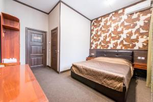 Hotel Altan - Stepnoy