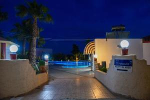 Hostales Baratos - Chrysoula Hotel