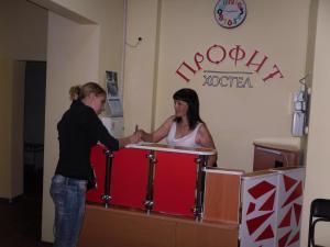 Profit Hostel - Perevolotskiy