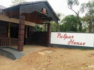 Pulper House