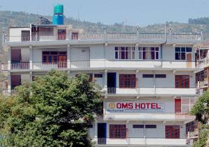 Oms Hotel & Restaurant, Hotely - Karsog