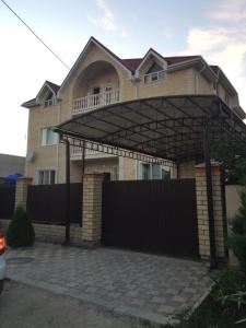 Guest House Beliy Dom - Krasnyy Kurgan