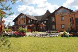 Usadba Hotel - Novlenskoye