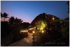 Khuang Chang Kam Boutique Hotel - Nan