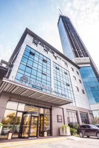 obrázek - Atour Hotel Suzhou Jinji Lake