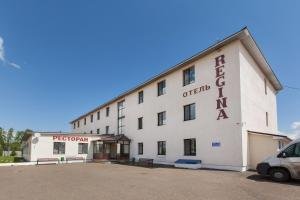 Regina Hotel Bolgar - Balymery