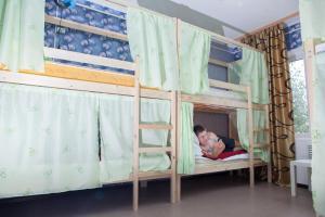 Hostels Rus - Yakutsk - Namtsy