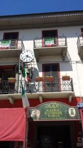 Hotel Ciocca - Castelnuovo Don Bosco