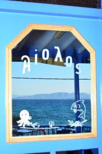 Aiolos Aegina Greece