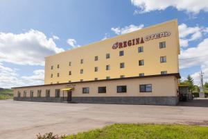 Hotel Regina Mamadysh - Kildebyak