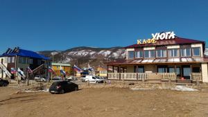 База отдыха Уюга, Курма