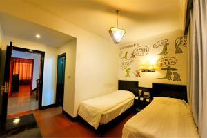 obrázek - Huangshan North 30° Hostel