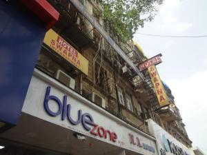 Hotel Swapna International - Mumbai