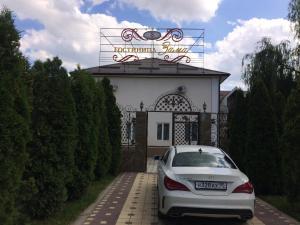 Hotel Zama - Kizlyar