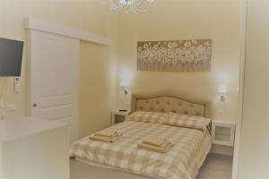 Casa Fuitina - AbcAlberghi.com