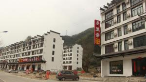 Xiangliqin Boutique Homestay