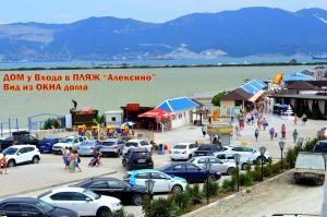 Apartments on Aleksino Beach - Aleksino