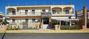 Sokratis Hotel, Hotely  Nea Moudania - big - 86