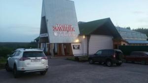 Hotel Traktir Yamschik - Bochinovka