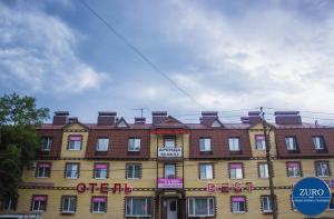 Best Hotel - Shilovka