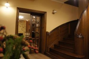 Hotel Dom Lesnika - Izobil'noye