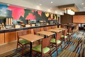 Fairfield Inn & Suites Hartford Manchester, Hotely  Manchester - big - 11