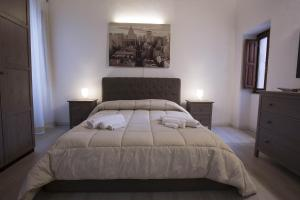 Residence Damarete, Apartments  Siracusa - big - 115