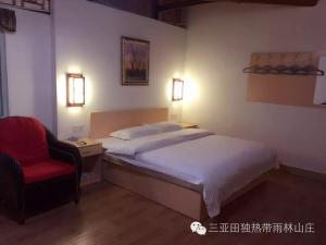 Tiandu Rainforest Resort, Курортные отели  Санья - big - 1