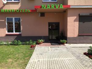Mini-Narva - Novo-Porkhovo