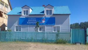Vesely Kapitan Guest House - Turka