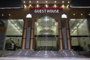 Guest House, Aparthotels  Yanbu - big - 1