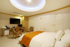 Suwon Orsay Business Hotel, Hotely  Suwon - big - 84