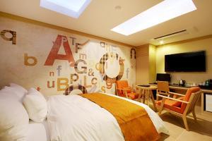 Suwon Orsay Business Hotel, Hotely  Suwon - big - 83