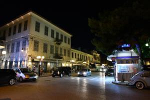 Onar Pension Argolida Greece