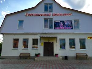 "Гостиничный комплекс ""Юбилейный"" - Tserkovyanskiy"
