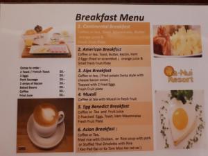 Ya Nui Resort, Resorts  Strand Rawai - big - 96