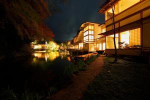 Asaba Ryokan - Accommodation - Izu