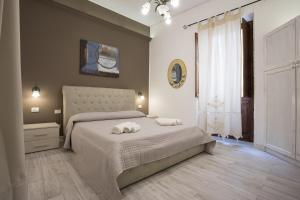 Residence Damarete, Apartments  Siracusa - big - 76